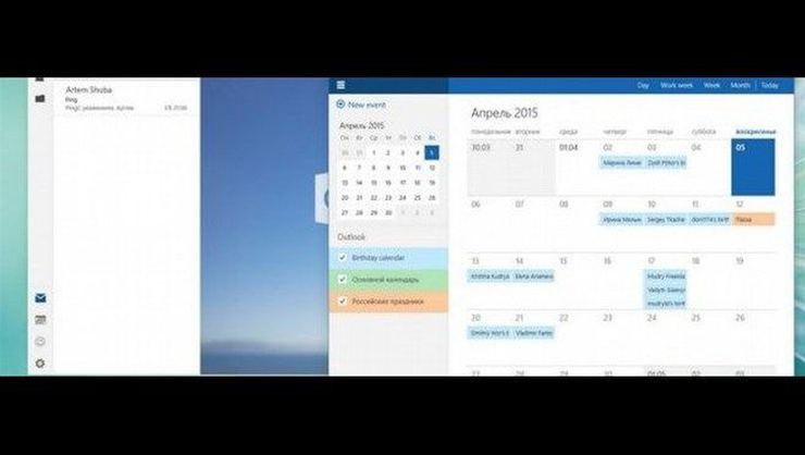 Windows 10'dan yeni yapı!