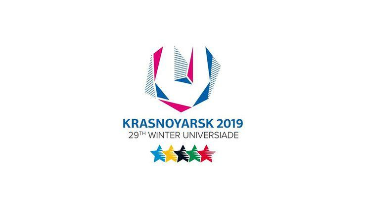 2019 Universiade'ı madalyasız bitirdik